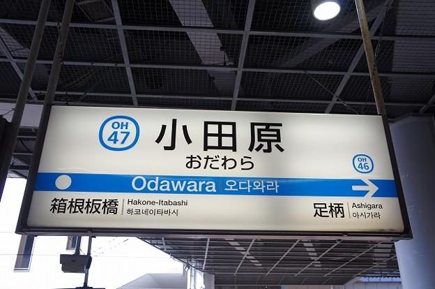 OH47 小田原