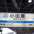 Photos: OH47 小田原
