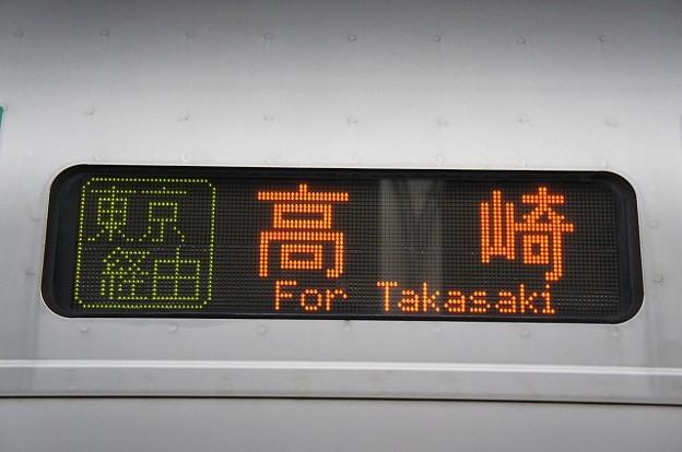東京経由 高崎