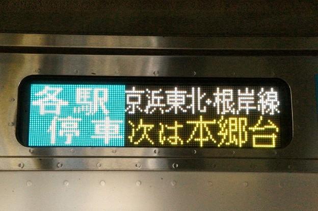 各駅停車 京浜東北・根岸線