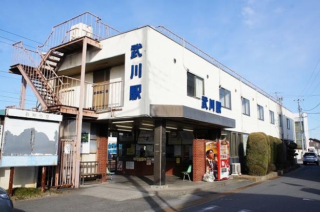 Photos: 武川