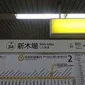 Photos: Y24 新木場