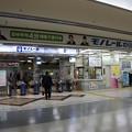 Photos: 羽田空港第1ビル
