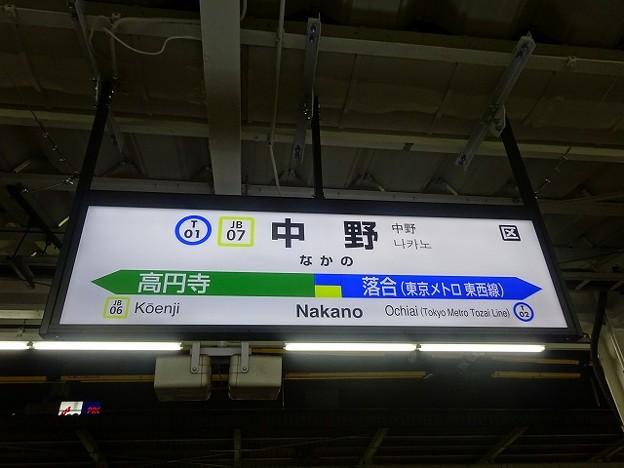 T01 JB07 中野
