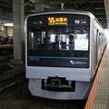 Photos: 3000系