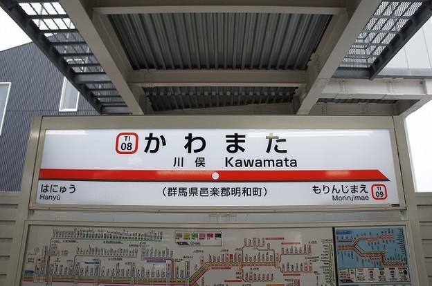 TI08 川俣