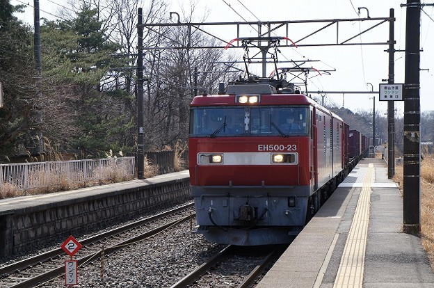 EH500-23