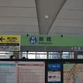 Photos: U01 新橋