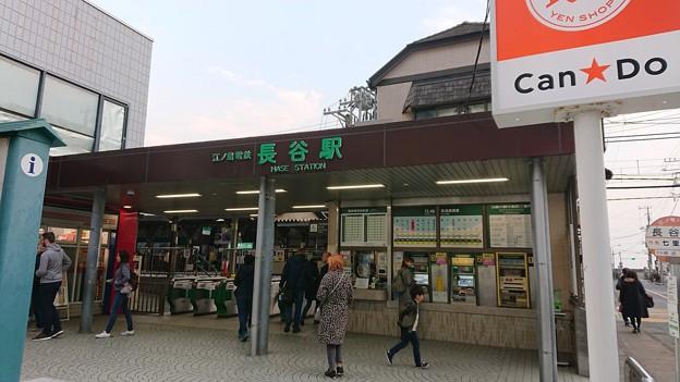 Photos: 長谷