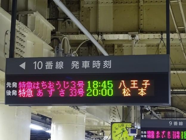 10番線電光掲示板