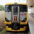 E257系1000番台