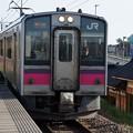 Photos: 701系0番台