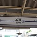 KS11 京成小岩