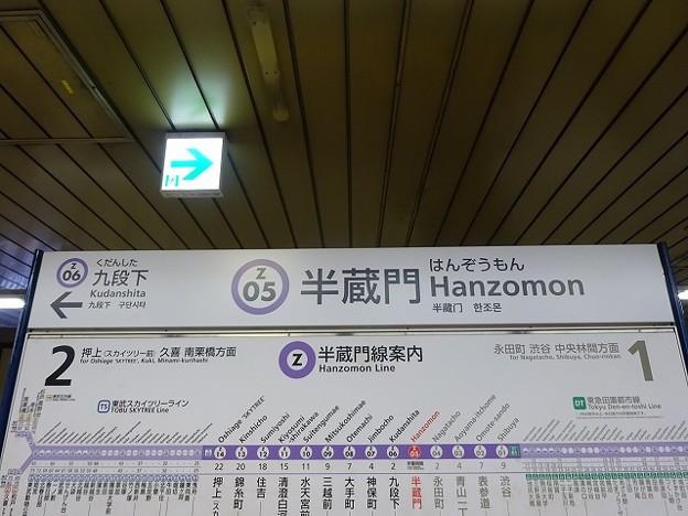 Z05 半蔵門