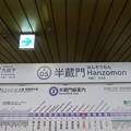 Photos: Z05 半蔵門