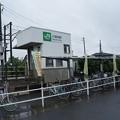 Photos: 小田林