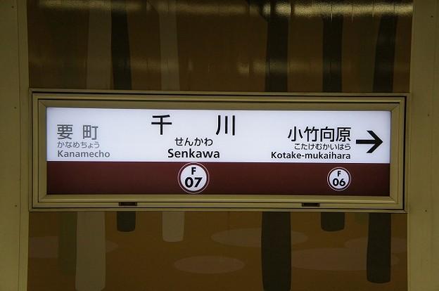F07 千川