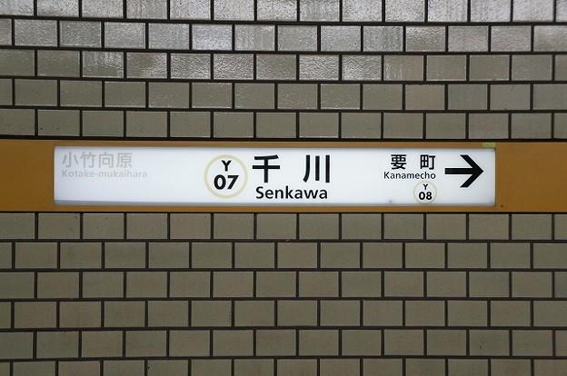 Y07 千川