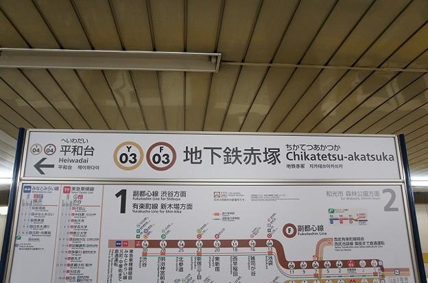 Y03 F03 地下鉄赤塚