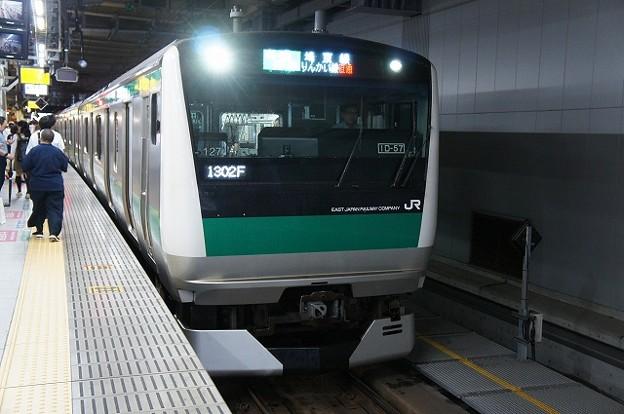E233系7000番台