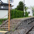 Photos: 太田部
