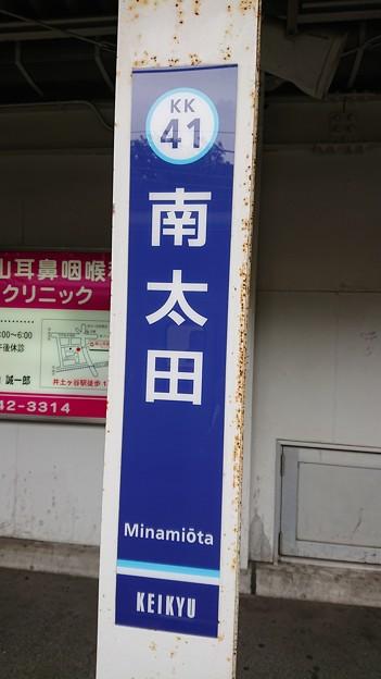KK41 南太田