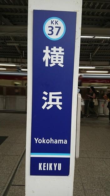 KK37 横浜