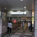 Photos: ナミ大岡(上大岡)