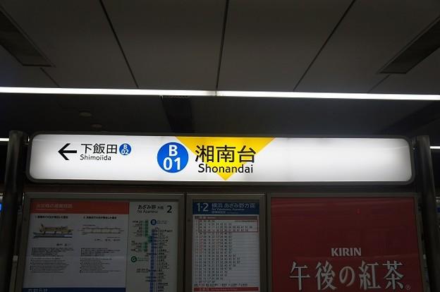 B01 湘南台