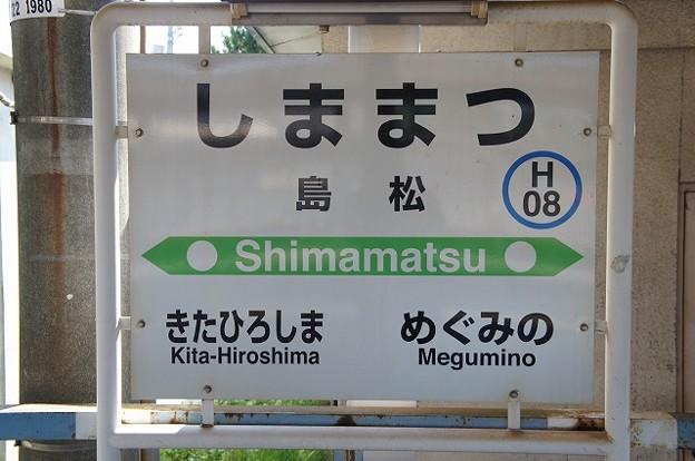 H08 島松