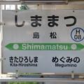 Photos: H08 島松