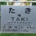 Photos: 滝