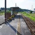 Photos: 天矢場