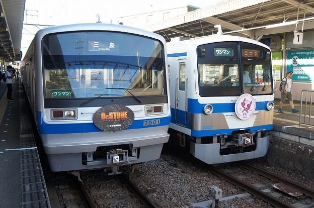 7000系×1300系