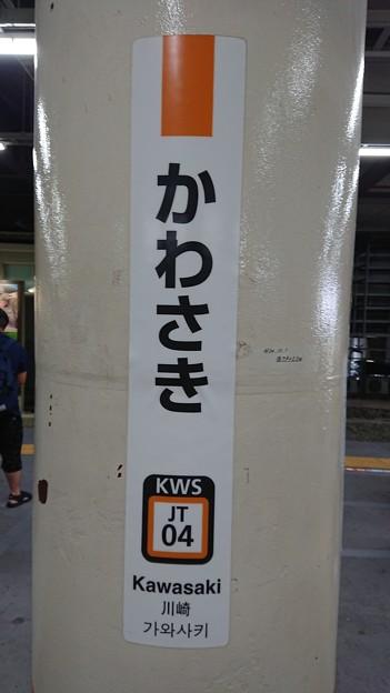 JT04 かわさき
