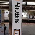 Photos: JT05 よこはま