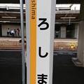 Photos: ひろしま