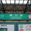 Y5 横川