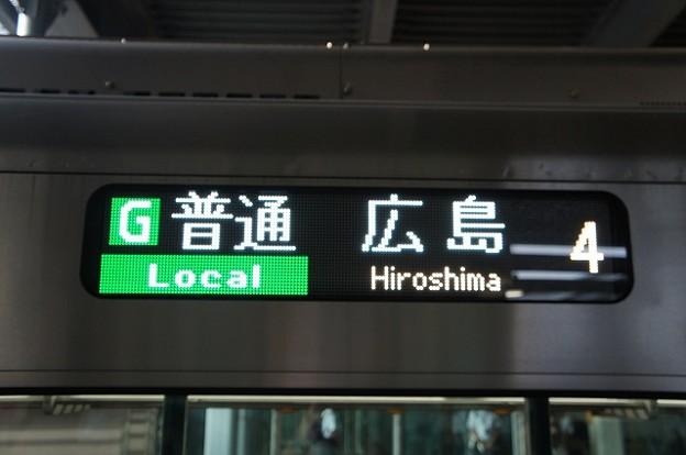 普通 広島