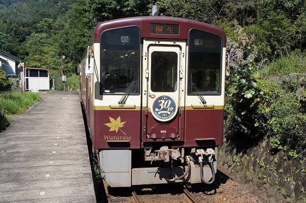 WKT-500形