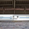 Photos: KS04 町屋