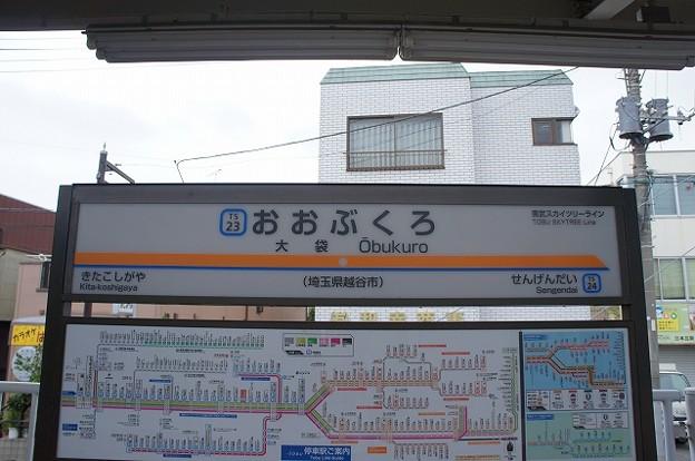 Photos: TS23 大袋