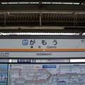 Photos: TS19 蒲生