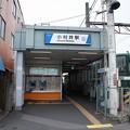 Photos: 小村井