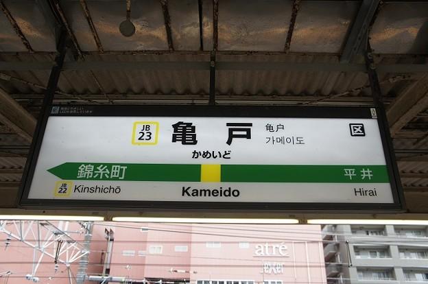 JB23 亀戸