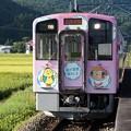 Photos: AT-550形