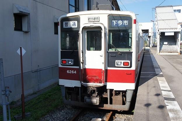 6050系