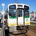 Photos: AT-600形