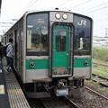 Photos: 701系1500番台