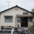 Photos: 西富岡